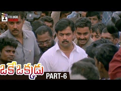 Oke Okkadu Telugu Full Movie   Arjun   Manisha Koirala   AR Rahman   Shankar   Telugu Cinema