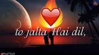 whatsapp status romantic ye dil bekarar kitna ye hum nahi jante