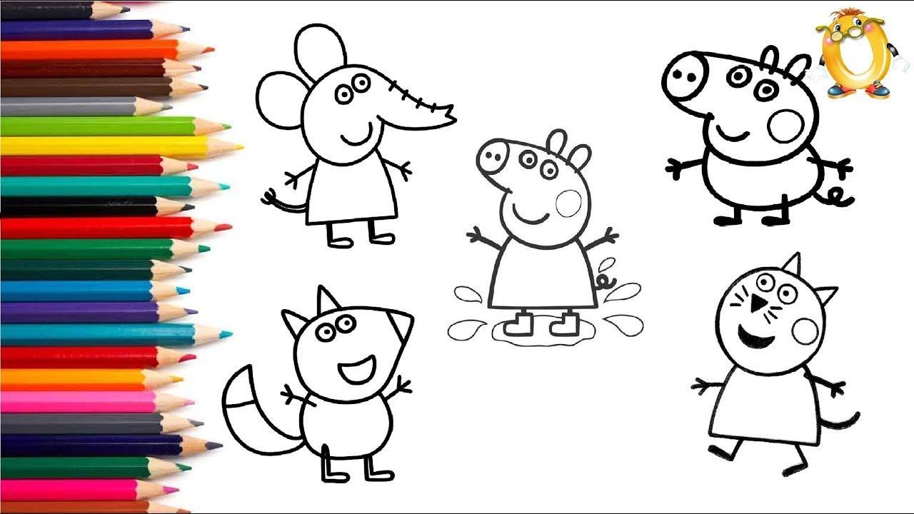СБОРНИК. Раскраска для детей ГЕРОИ МУЛЬТИКА: свинка Пеппа ...