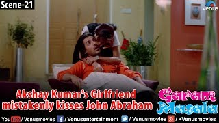 Akshay Kumar's Girlfriend mistakenly kisses John Abraham (Garam Masala)