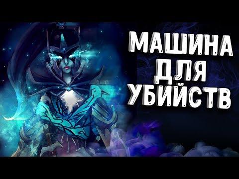 видео: МАШИНА ДЛЯ УБИЙСТВ phantom assassin dota 2