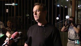 Алексей Навальный комментирует решение Симоновского суда о штрафе в 300 тысяч рублей