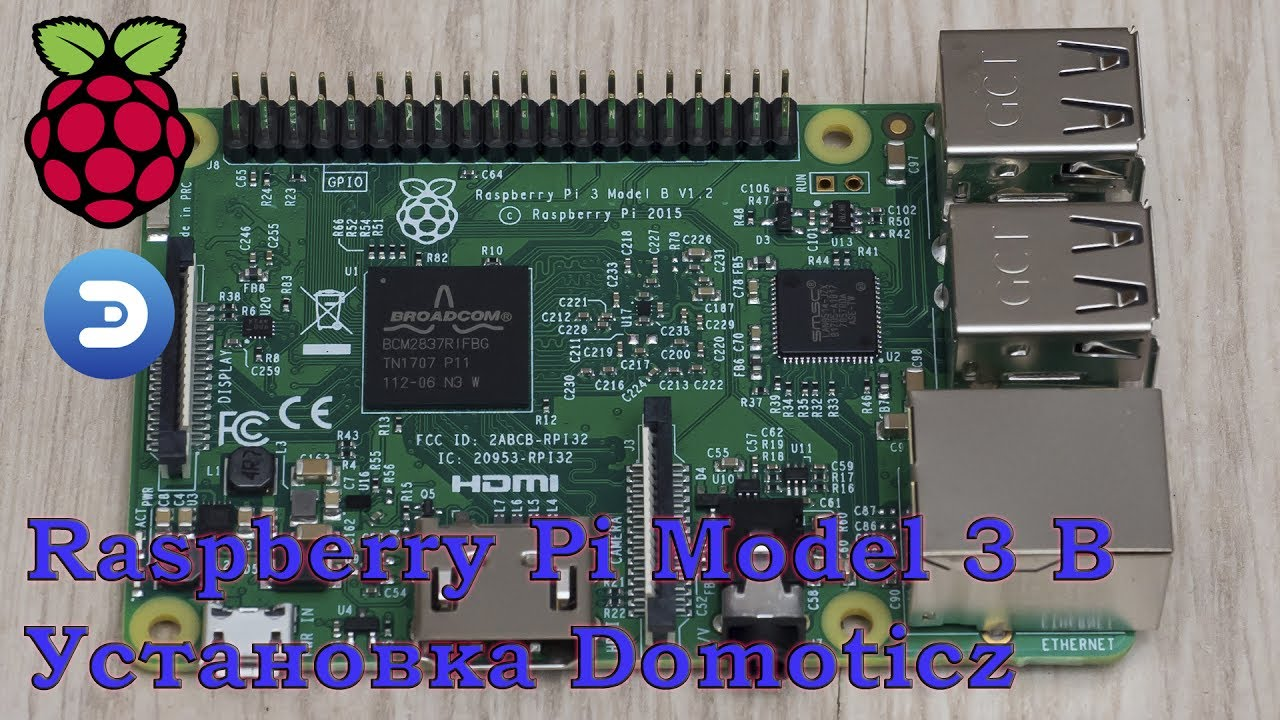 Raspberry Pi Model B 3 - install the system smart home control Domoticz