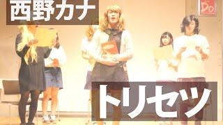 提供:nana 僕たちが作った音源ともコラボできるので、 是非チャレンジ...