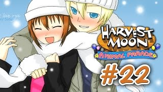 Harvest Moon Animal Parade # 22 : คืนนี้ ฉันจะทำลูกกับเธอ (อีกคน) =.,=