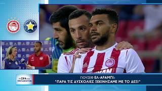 Post Game Show  Ώρα των πρωταθλητών Ολυμπιακός-Αστέρας Τρίπολης, Σάββατο 24/08
