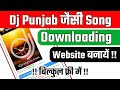 Part-1 How To Create mp3 Song Downloading Website - Wapkiz Website Kaise Banaye Hindi 2020