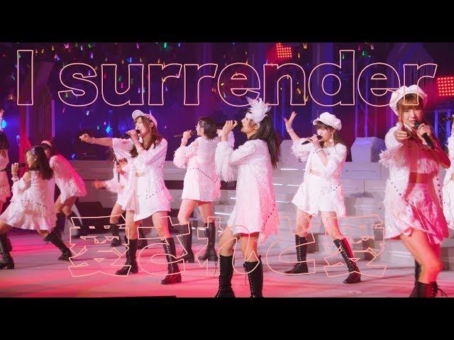 モーニング娘。'19『I surrender 愛されど愛』(Morning Musume。'19[I surrender. It's only love but it is love.]) (MV)