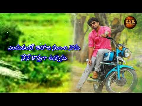 Nani heart touching love dialogue|Majnu...