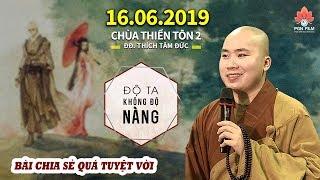 Hot trend / ĐỘ TA KHÔNG ĐỘ NÀNG - những chia sẻ QUÁ THÚ VỊ của ĐĐ. Thích Tâm Đức [16.06.2019]
