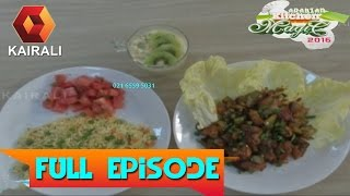 Arabian Kitchen Magic 07/12/16 Full Episode