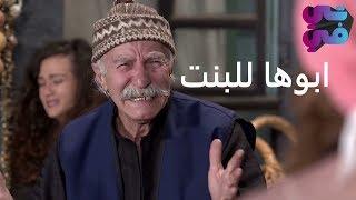 دخل على بنت عمياء لحالها بالبيت وسلب شرفها واعتدى عليها - شوفو ردة فعل اهلها لما عرفو