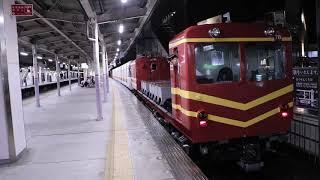 近鉄7020系HL23 定期検査出場回送