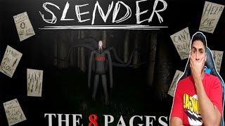 SLENDER VS DIEGOREYXD LAS 8 PAGINAS MISTERIOSAS