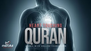 HEART TOUCHING QURAN RECITATION (BEAUTIFUL VOICE)