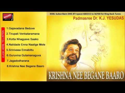 Krishna Nee Begane Baaro.      Dr.K.J.Yesudas.
