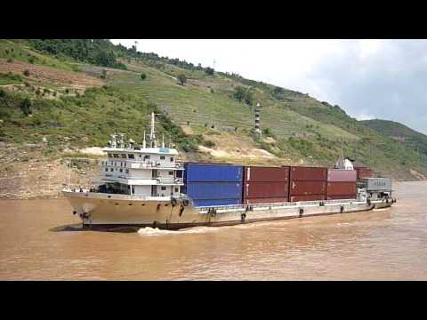 Inland Container Feeder MV Minlian