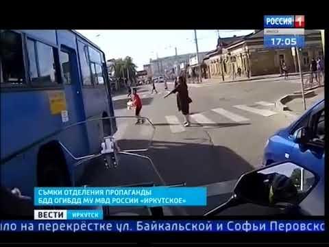 Водителя автобуса оштрафовали в Иркутске после видео в соцсетях