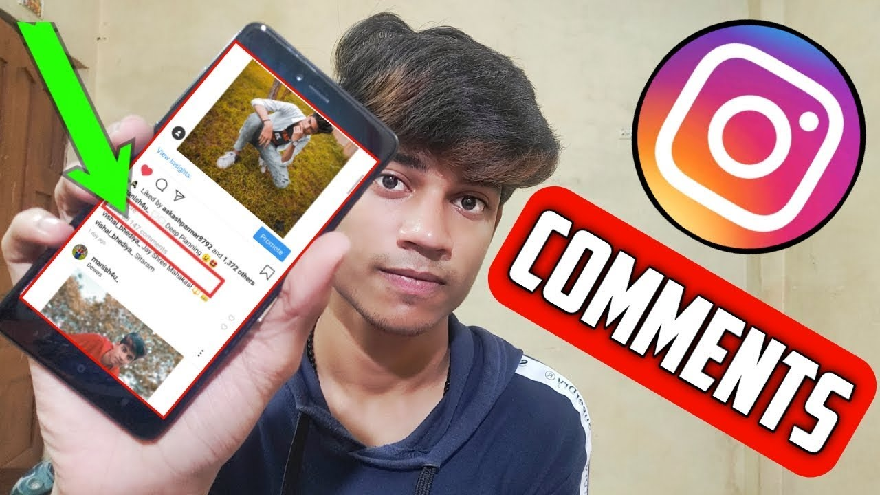 HOW TO INCREASE INSTAGRAM COMMENTS 2019 | INSTAGRAM COMMENTS 2019 |  INSTAGRAM AUTO COMMENTS 2019