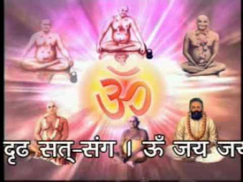NityaPaath - Aarti - Dhar