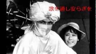上高田少年合唱団 - アラーの使者