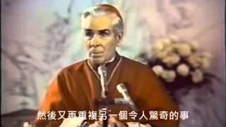 魔鬼 --- 施恩主教(Bishop Fulton Shee