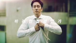 Video So ji sub -The elegant man download MP3, 3GP, MP4, WEBM, AVI, FLV April 2018
