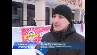"""Масленица 2015 с """"Дорожным радио"""". Телеканал «Вся Уфа» 1."""