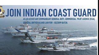 Indian Coast Guard Recruitment 2018   12th pass