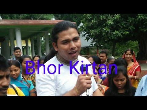 Shri Shri 108 Krishna Das Goswami ji Maharaj|| Bhor Kirtan at New Bongaigaon||