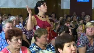 Почему закрывается школа в с. Владимиро-Петровка?