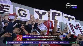 FilGoal | اخبار | كيف تحصل على تذكرة لقاء مصر وغانا مناستاد الإسكندرية؟