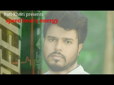 Speed heavy energy /New bangla funny video 2017|Patt-Khori Entertainment
