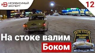 ВТОРАЯ ПОПЫТКА -  ГАЗ 21