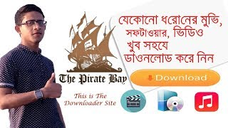 New Websites Like thepiratesbay.to Recommendations