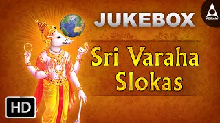 Sri Varahi Slokas JukeBox Songs Of Sri Varahi - Devotional Songs
