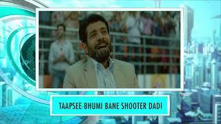 Saand Ki Aankh Trailer | Tapsee | Bhumi | 9XM Newsic | Bade Chote