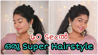 🔥Easy & Simple Hairstyle for Diwali in 60 sec _ SimplyMyStyle Unni