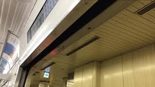 京都市営地下鉄烏丸線 10系更新車 ドア開閉