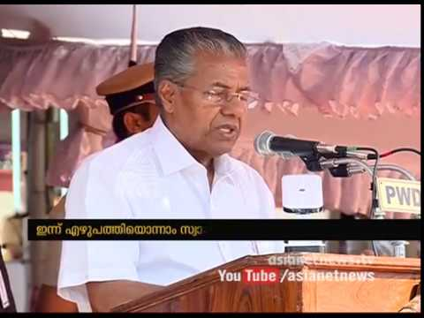 Chief Minister  Pinarayi Vijayan's Independence day speech 2017 | Full Speech
