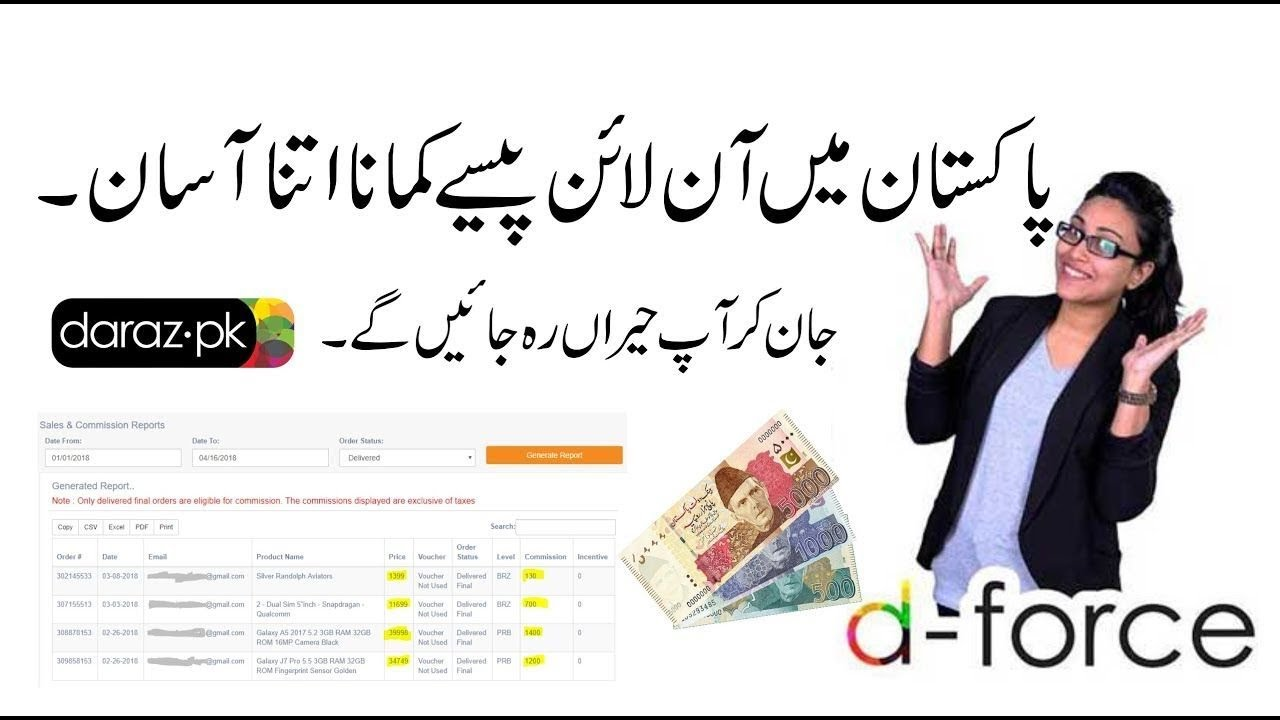 watch video and earn money how to make money online in pakistan earn 70 000 per 2780