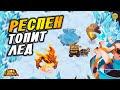 🔥AFK ARENA🔥 Ледяные Острова как пройти карта к событию полное прохождение видео афк арена #afk arena