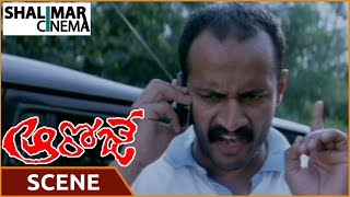 Aa Roje Movie || Yashwant Asks Police Help || Brahmanandam, Yashwant, Soumya || Shalimarcinema