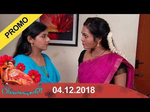 Priyamanaval Promo 04-12-2018 Sun Tv Serial Promo Online