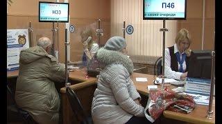 Прожиточный минимум и  социальные доплаты для пенсионеров