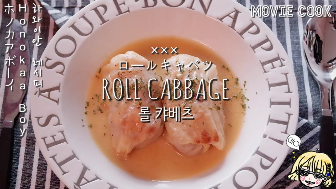 how to cook cabbage youtube