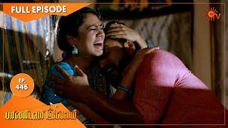 Pandavar Illam - Ep 446 | 14 May 2021 | Sun TV Serial | Tamil Serial