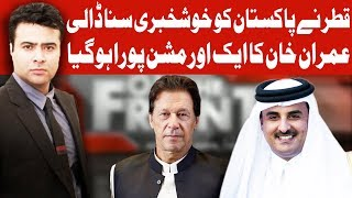 On The Front with Kamran Shahid | 24 June 2019 | Dunya News