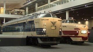 【鉄子と鉄男の休日】京都鉄道博物館めぐり(16年6月)