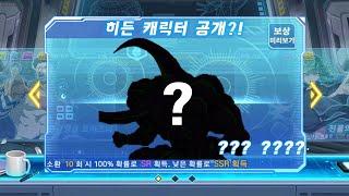 원펀맨 최강의 남자 게임 숨겨진 '히든 캐릭터'가 있다…